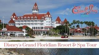Disney's Grand Floridian Resort Tour | Walt Disney World Monorail Deluxe Resort