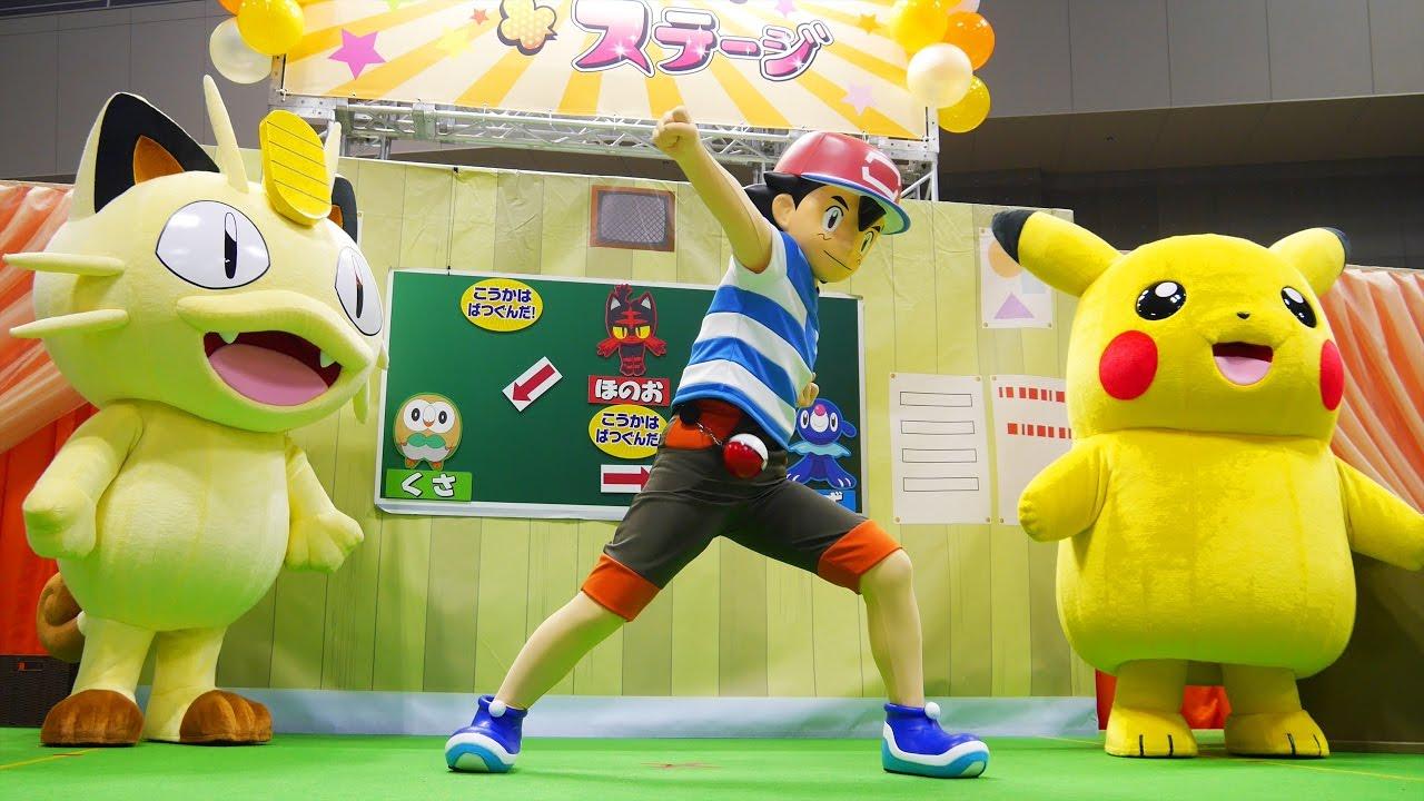 pokemon show, pikachu v.s. meowth, sun & moon ed dance practice