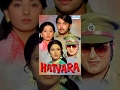 Hatyara - Hindi Full Movie - Vinod Khanna, Moushumi Chatterjee, Rakesh Roshan - Hit Hindi Movie
