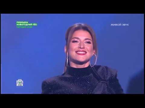 Жасмин - Похожи (Live НТВ 2018)