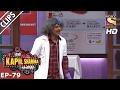 Dr. Mashoor Gulati  steals the show with the  'Kaabil' gang – The Kapil Sharma Show - 4th Feb 2017