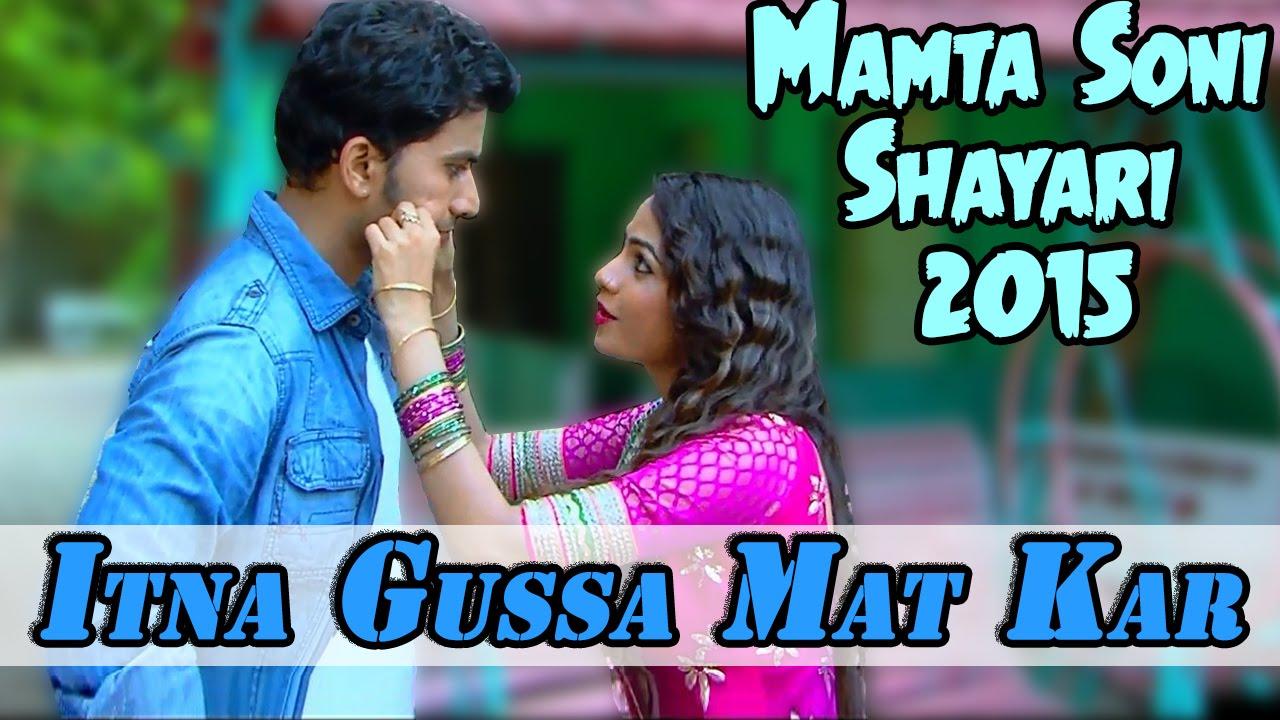 Mamta Soni New Shayari 2015 | 'Itna Gussa Mat Kar' | Bewafa Sajan ...