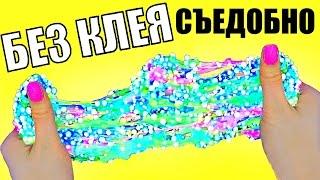 тРИ Лизуна БЕЗ КЛЕЯ из СЛАДОСТЕЙ / ИЗ НУТЕЛЛЫ / ХЕНДГАМ  без натрия тетрабората NUTELLA SLIME