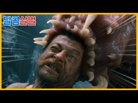 영화 속 충격적인 괴물들 TOP7 2부 풀버전 (Horrible Movie Monster & Creature PART2)