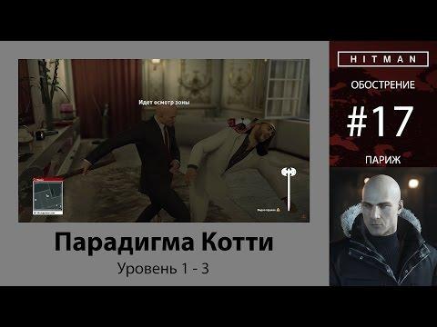 Главный русский фан-сайт Mafia 3 (Мафия 3) - Главная страница