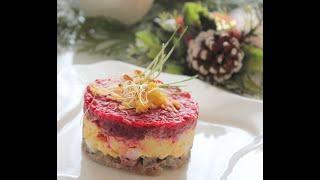 Рубиновый салат на праздничный стол!