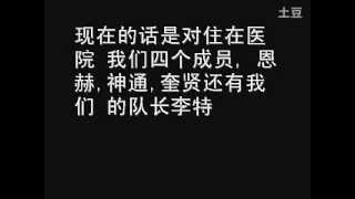 070420 車禍後藝聲的話 Yesung radio