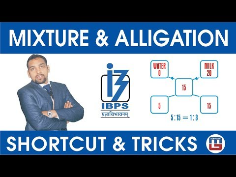 Mixture & Alligation | Shortcut & Tricks | Maths | Bank | SSC | Railway |  IBPS Clerk Mains
