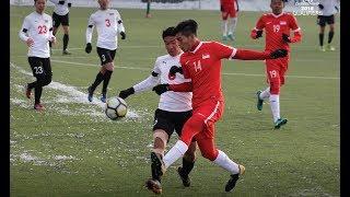 Mongolia U19 4-2 Singapore U19  - AFC U19 Qualifiers