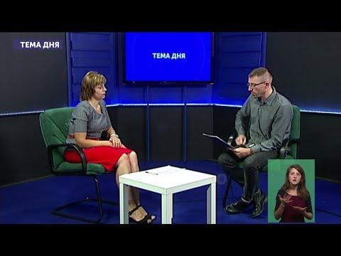 Телеканал UA: Житомир: Пенсійні нововведення_Тема Дня 13.08.19