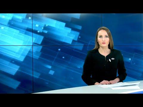 Новости Карелии с Натальей Кузьминой | 17.02.2020