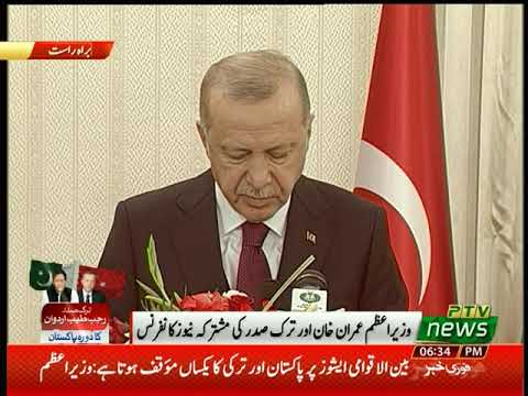 Tayyap Erdogan Backs Pakistan on Kashmir | SAMAA TV | 14 February 2020