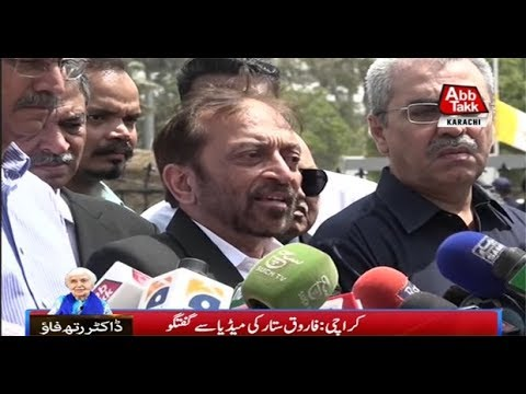 Karachi: Dr. Farooq Sattar Talks To Media