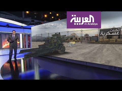 مدفعية الشرعية على مشارف صنعاء  - نشر قبل 2 ساعة