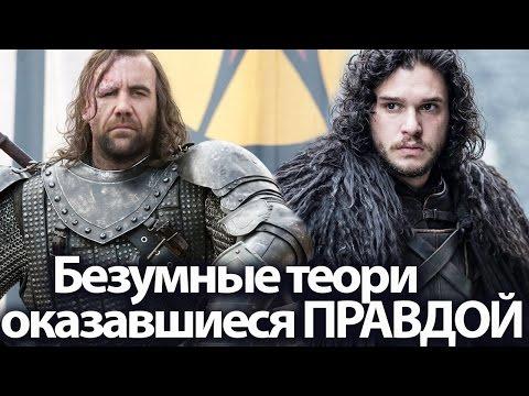 Игра престолов 6 сезон 1-7,8,9,10 серия смотреть онлайн