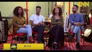 Ethiopia: Interview with Jano Band - ENN Entertainment