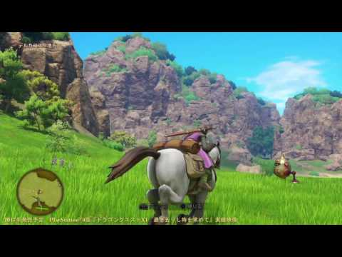 Download Dragon Quest XI - ドラゴンクエスト XI - PlayStation 4 and Nintendo 3DS Gameplay Comparisson - 1080p60 Snapshots
