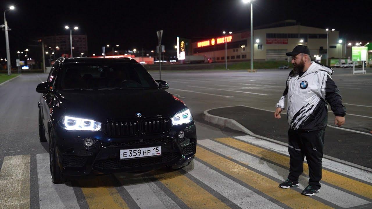 И ОНИ ПРОИГРАЛИ ВОЙНУ! BMW X5M F85