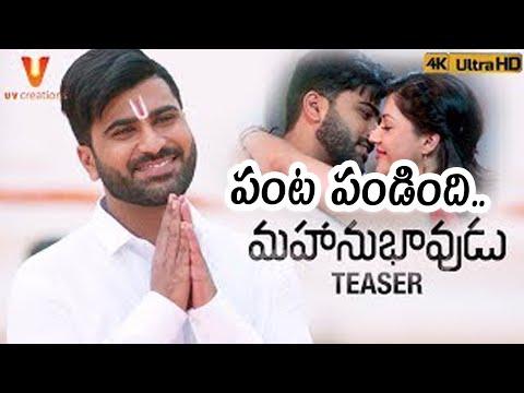 "Sarvanand ""Mahanubavudu"" USA Distribution Rights | Filmibeat Telugu"