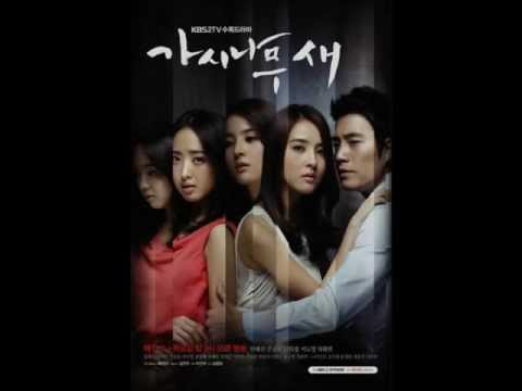 SG Wannabe - I Knew People.wmv