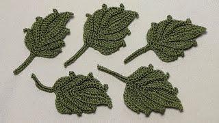 ЛИСТИК крючком ирландское кружево  Вязание крючком для начинающих.