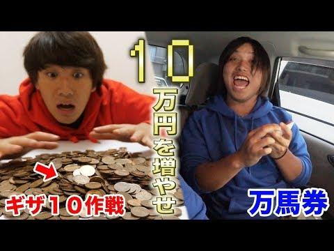丸1日�1�万円をより大����方���ゲームwww