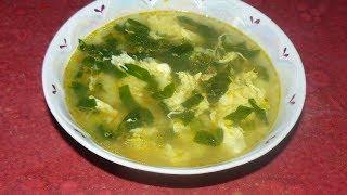 Зеленый суп со шпинатом и яйцом. Вкусный суп за 20 минут.