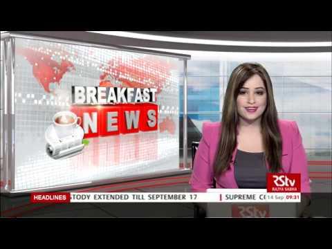 English News Bulletin – September 14, 2019 (9:30 am)