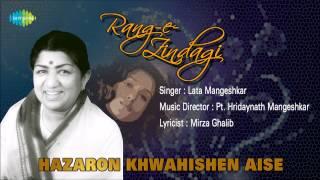 Hazaron Khwahishen Aise | Ghazal Song | Lata Mangeshkar
