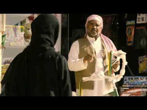 Das Mädchen Wadjda - Trailer deutsch german (Haifaa Al Mansour)