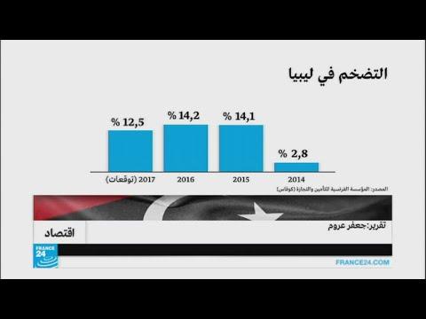 هل يستفيد الاقتصاد الليبي من اتفاق وقف إطلاق النار؟  - 13:22-2017 / 7 / 26