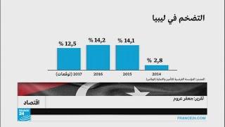 هل يستفيد الاقتصاد الليبي من اتفاق وقف إطلاق النار؟