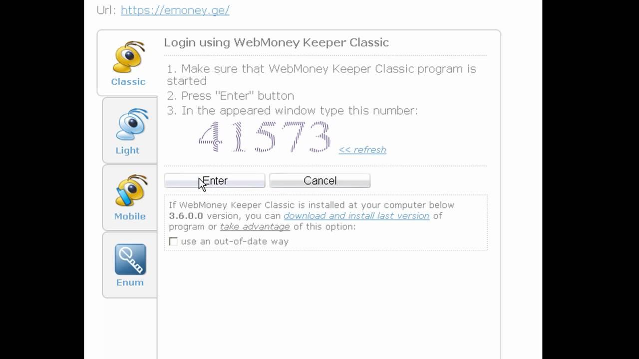 How to put money on webmoney