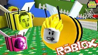 СИМУЛЯТОР ПЧЕЛОВОДА в РОБЛОКС для НУБА Новичка | Папа и Дочка в игре Bee Swarm Simulator ROBLOX