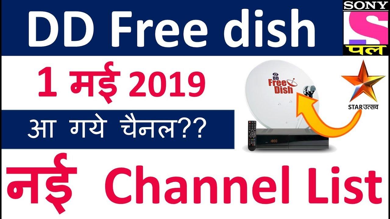 Dd free dish latest 1 may 2019 Channels list | DD Free Dish मे Add
