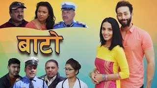 Priyanka Karki - Aayushman Joshi's New Nepali Film - Bato