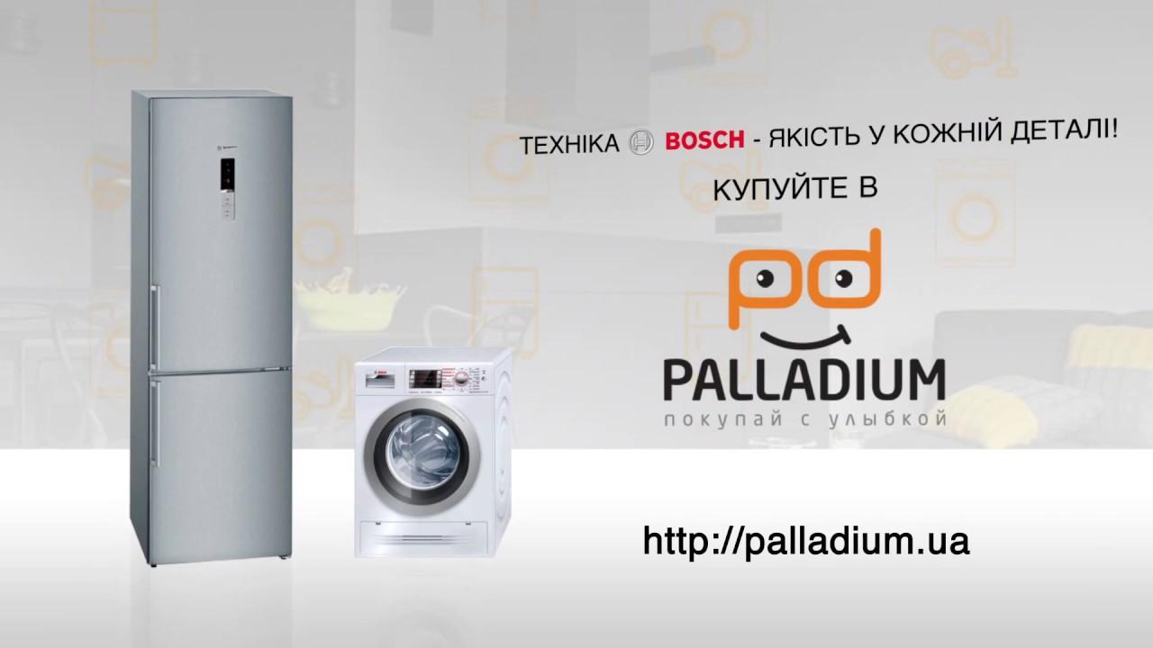 Купить LG бытовую технику palladium.ua