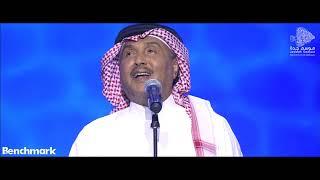 حفل الفنان محمد عبده في افتتاح موسم جدة2019
