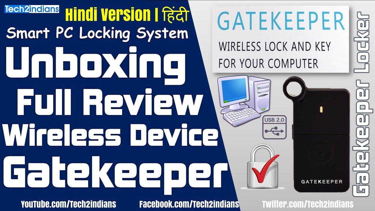 Hindi Gatekeeper Pc Lock And Security Gadgets Electronic Gate Keeper Pcsecuritydevice Gatekeeperpclock