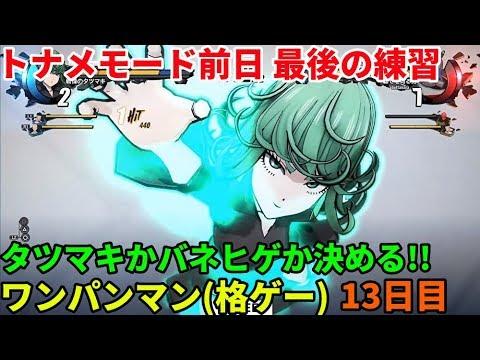 前→https://youtu.be/xPsTNZjlISk 格闘ゲームのプロゲーマーやってます。よろしくお願いします。 ・Twitter https://twitter.com/kazunoko0215 ・所属チーム https://bu...