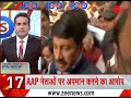 Headlines: Delhi Sealing Drive Leads To High Voltage Drama Outside Delhi CM's Residence
