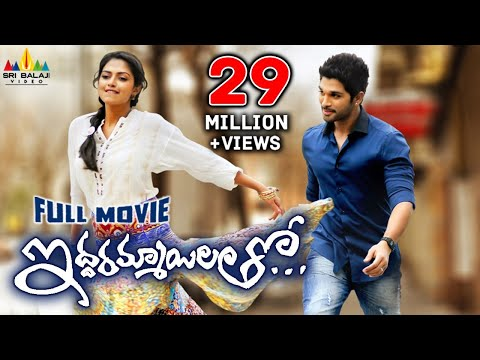 Iddarammayilatho Telugu Full Movie | Latest Telugu Full Movi