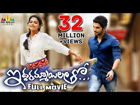 Iddarammayilatho Telugu Full Movie | Allu Arjun, Amala Paul | Sri Balaji Video