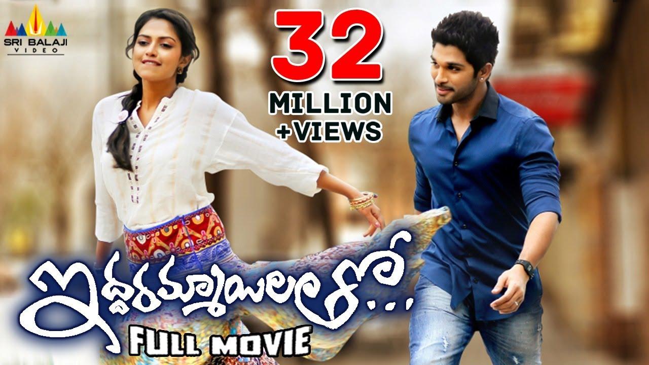 Iddarammayilatho Telugu Full Movie