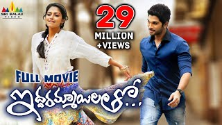 Iddarammayilatho Telugu Full Movie | Latest Telugu Full Movies | Allu Arjun, Amala Paul