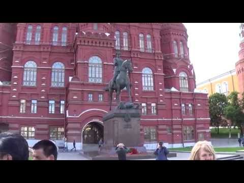 The State Historical Museum near to red square Moscow