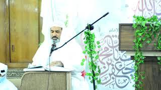 القرآن الكريم الشيخ الميرزا آدم الحرز