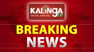 Odisha: Counting of votes begins for Patkura Assembly Poll | Kalinga TV