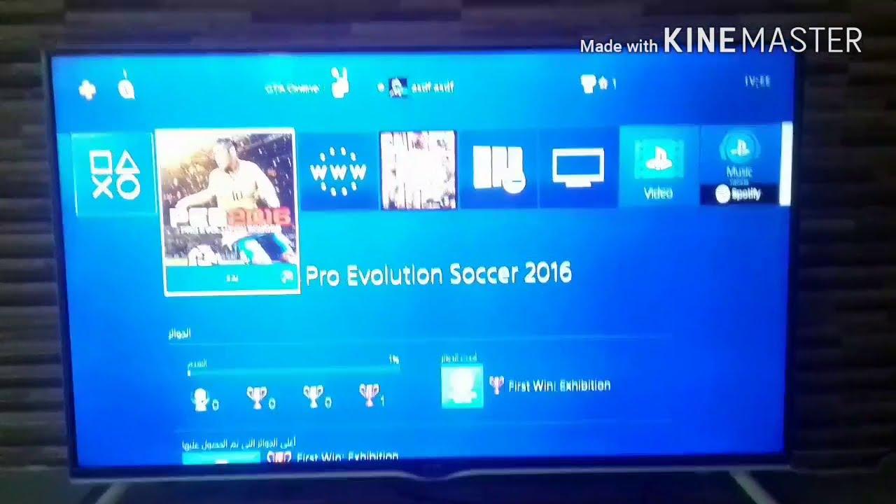 حل مشكله فشل تسجيل الدخول إلى Playstation Network 2020 Youtube