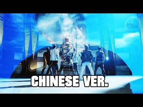 EXO - Mama/Monster Chinese ver. (MashUp)